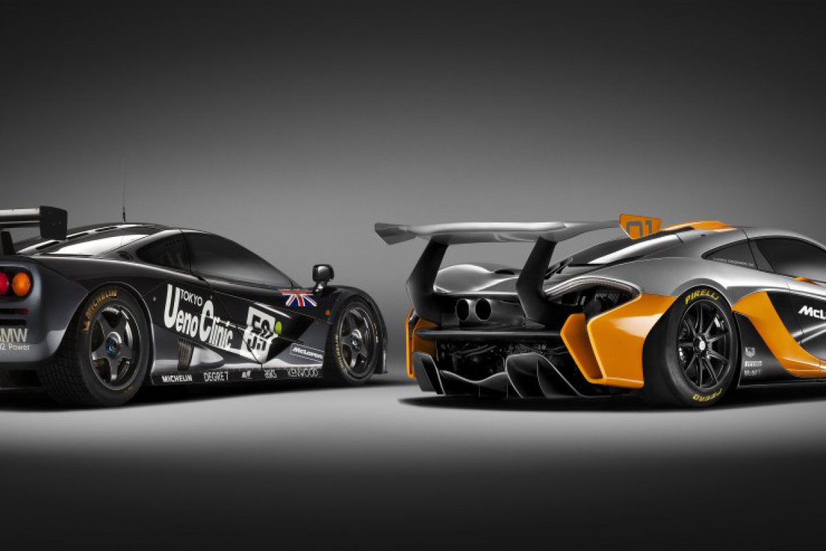 voici la mclaren p1 gtr hypercars le sommet de l 39 automobile. Black Bedroom Furniture Sets. Home Design Ideas